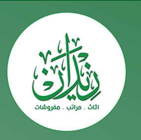 Zidan Foundation