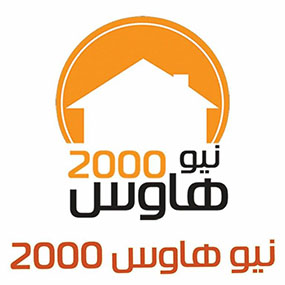 New House 2000