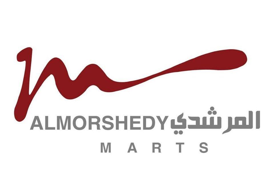 Al-Morshedy for trading
