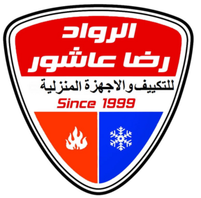 Al Rowad