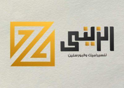 Al – Zaini Trading Company