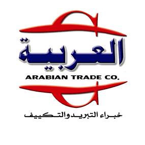 Arab Trading Company