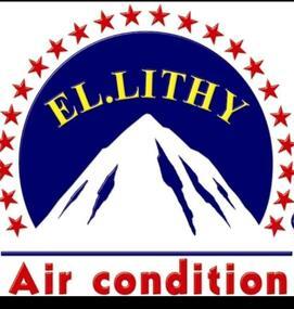 El-Lithy