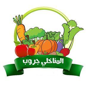 El Manakhly Group