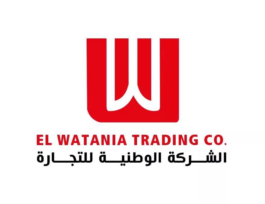 El Watania Trading co.