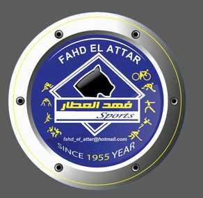 Fahd El Attar