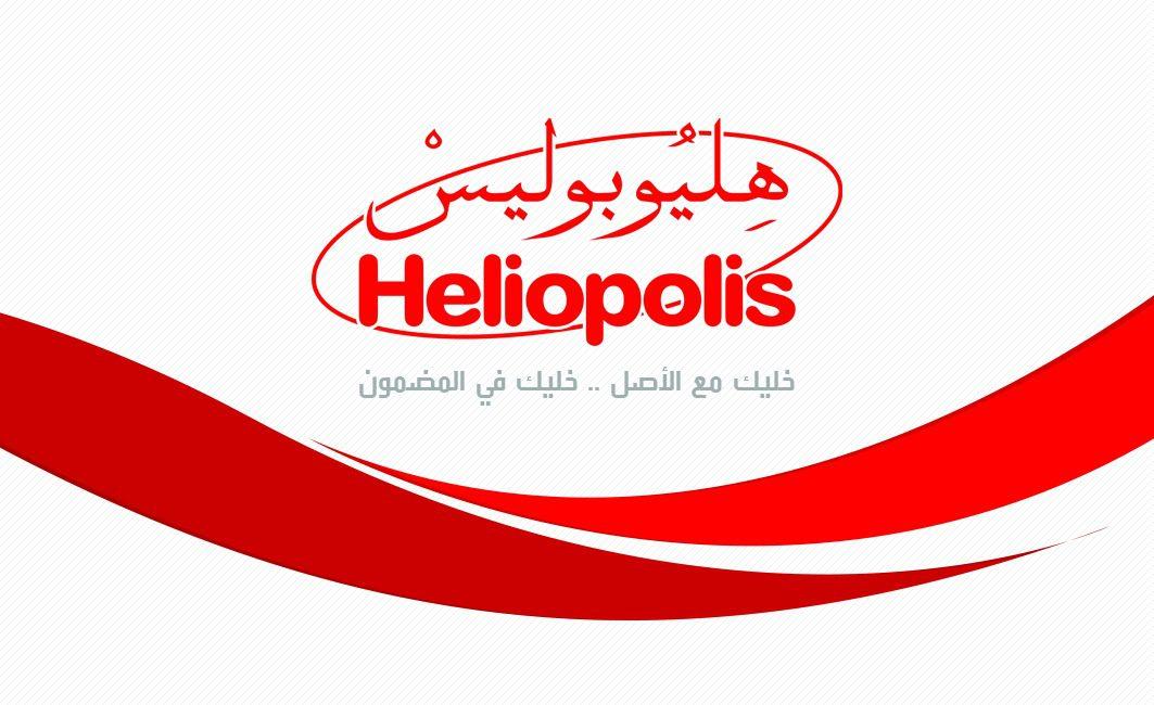 Heliopolis co.