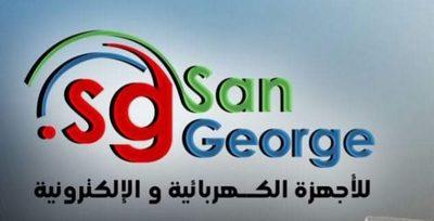 Samsung Suez