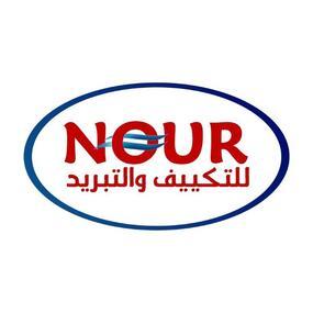 Nour Air