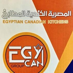 Egycan