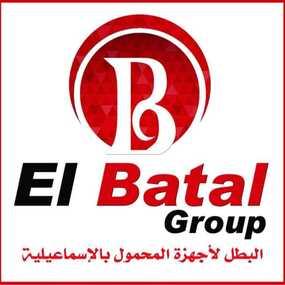 Al Batal Group