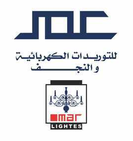 Omar For Chandeliers & Electrical Appliances