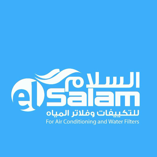 El Salam For Air Conditions