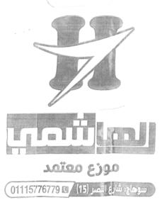 Al Hashemy