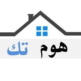 Home Tech Trade